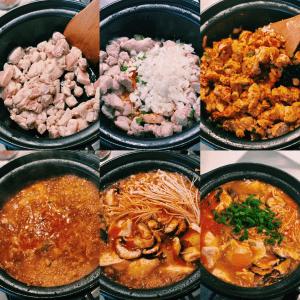 Step-by-step tutorial on Easy Korean stew