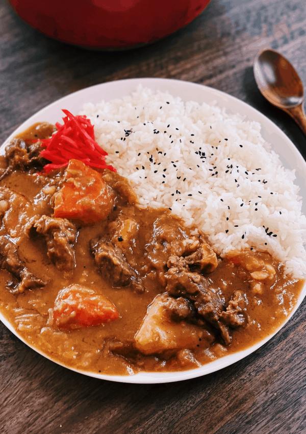 Japanese Beef Curry (EXTRA SAVOURY)