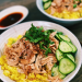 Taiwanese Chicken and Rice